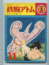 1964 Atom Boy Astro Boy Kappa-Comics #23 - Japanese comic book anime manga robot