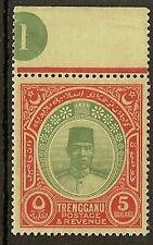 MALAYA STATES TRENGGANU 1921 $5 SULTAN SG25 PLATE 1 (STAMP NEVER HINGED)