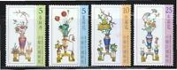 REP. OF CHINA TAIWAN 2014 KOJI POTTERY (PEACE DURING ALL 4 SEASONS) 4 STAMP MINT