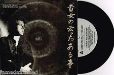 """KIDS IN THE KITCHEN - SOMETHING THAT YOU SAID - 7"""" 45 RECORD w PICT SLV - 1985"""