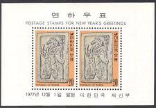 Korea 1977 YO Horse/New Year/Greetings 2v m/s (n30594)