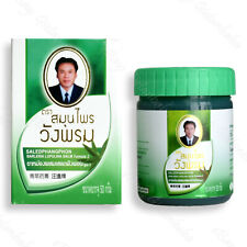 50g WANGPHROM WANG PROM Thai Herbal Green Balm Massage Relief Pain Sprains