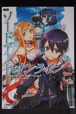 JAPAN Sword Art Online: Hollow Realization The Complete Guide Book