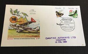 Australia * 1985 Fdc Qantas 50 Years Of International  Flying