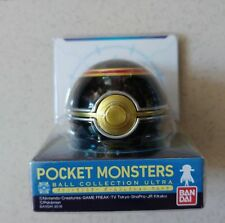 Bandai Pokemon Pocket Monsters SUN & MOON Poke Ball Collection Candy toys