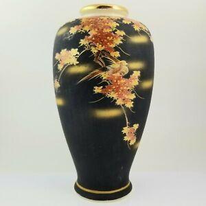 Antique SIGNED LABELED Japanese MEIJI SATSUMA VASE fukagawa black pottery bird