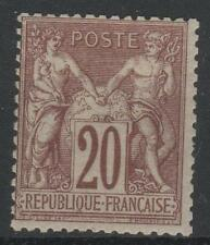 """FRANCE STAMP TIMBRE 67 """" TYPE SAGE 20c BRUN LILAS 1876 """" NEUF x TB  M702"""