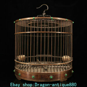 """12.4"""" Old Chinese Huanghuali Wood Inlay Gem Dynasty birdcage bird cage Wall Hang"""
