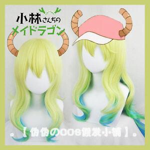 Miss Kobayashi's Dragon Maid Quetzalcoatl Lucoa Long Wavy Ombre Cosplay Wig +Cap