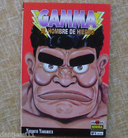 Gamma, El Hombre de Hierro/Número 1/Norma Editorial/Manga/Yasuhito Yamamoto/1995
