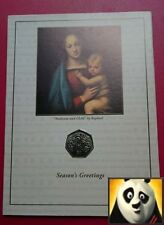 2005 GIBRALTAR Christmas 50p Fifty Pence Mary and Jesus Coin Card