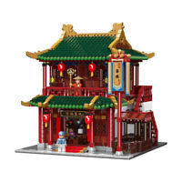 Xingbao Building Blocks Gifts DIY China Model Toys Decoration Kids 3046PCS