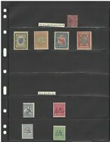 MATT'S STAMPS Lot of 9 stamps from NOSSI-BE/NW PACIFIC ISL/POHJOIS INKERI CV$40+