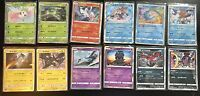 Pokemon Card - Shining Legends - Holo Cards Japanese