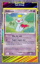 Eoko - Platine:Vainqueurs suprêmes - 21/147 - Carte Pokemon Neuve Française