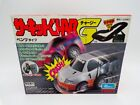 Vintage 90's Tomy Japan R/C Char-G Mercedes Benz MISB New OLD Store Stock