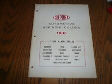1965 Chevrolet Ford Dodge White GMC DuPont Duco-Dulux Truck Mfg. Paint Chips