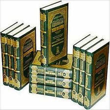 Tafsir Ibn Kathir (10 Volume Set) By Hafiz Ibn Kathir NEW PRINT