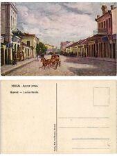 CPA AK KOWEL Lucker-Strase. Russia Ukraine (168621)