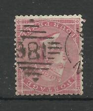 1855/7 Sg 66Awi, 4d Rose-Carmine (Large Garter) Inverted Watermark, Fine used.