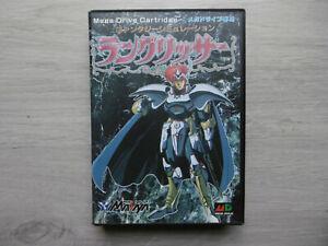 Langrisser - SEGA MegaDrive - Mega Drive Japan - MD