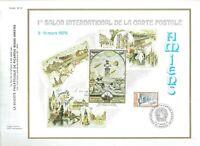 FEUILLET PHILATELIQUE SUR 1er SALON INTERNATIONAL DE LA CARTE POSTALE AMIENS
