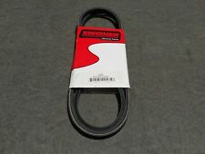 """SWISHER pull behind trail mower 9084 CENTER BLADE DRIVER ASSEMBLY 7/"""" genuine OEM"""