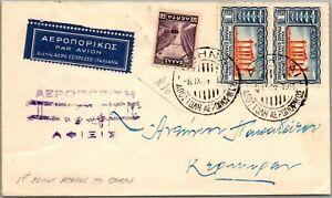 GP GOLDPATH: GREECE COVER 1934 AIR MAIL _CV559_P01