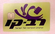 Rav-Kav (RavKav רב קו) Israel public transport card (Israeli oyster card)