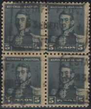 """ARGENTINA 1894 MARITIME (FLUVIAL) TPO Sc 105 TOP VALUE BLOCKx4 """"ESTAFa FLUV N°3"""""""