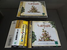 Nanatsu no Kaze no Shima Monogatari w/spine Sega Saturn Japan