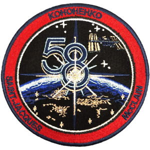 NASA International Space Station (ISS) Expedition 58 Mission Embroidered Patch