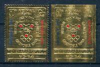 Jemen Yemen North 1969 Olympiade Olympics Sapporo 1972 Gold 996 Perf/Imperf MNH