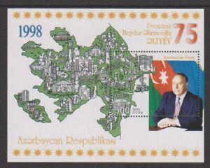 Azerbaijan - 1998, President Haidar Aliyev sheet - MNH - SG MS434