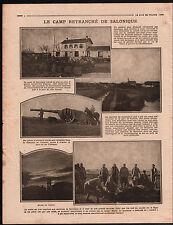 WWI Camp Thessalonique Thessaloniki Greece Artillery Zouaves 1916 ILLUSTRATION