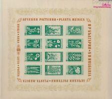 Bulgarie Bloc 4 neuf 1953 fleurs de montagne et médicinales (9027404