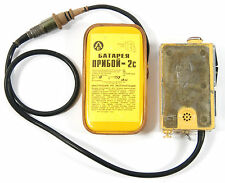 AIRCRAFT SURVIVAL PILOT RADIO R-855UM RUSSIAN SOVIET PERSONAL LOCATOR BEACON