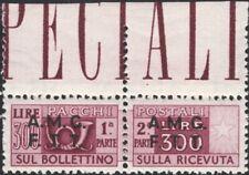 TRIESTE, 1948. Occupation Parcel Post AMG Q11, Mint