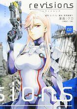 revisions 2 Japanese comic anime manga sexy Kuro