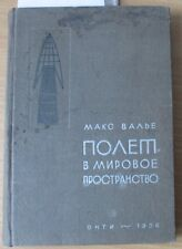 Russian Book Cosmos Cosmonaut Space Cosmic Ship Rocket Sputnik 1936 Valier Old