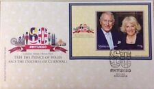 Malaysia 2017 Royal Visit TRH The Prince of Wales ~ MS FDC(2)