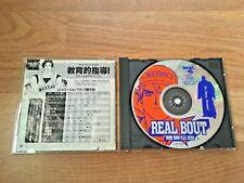 Real Bout Garou Densetsu SNK NEO-GEO CD NTSC-J Japan Import