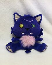 "Monster High Purple Plush Crescent Sparkly Cat Mini 6"" Claudeen Wolf Stuffed Pet"