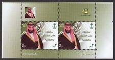 Saudi Arabia Crown Prince Mohammed Bin Salman Mini Sheets 2017 MNH