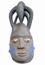 N°14 YORUBA: ALTE AFRIKANISCHE MASKE / MASQUE AFRICAIN ANCIEN / OLD AFRICAN MASK
