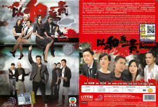 SMOOTH TALKER 以和為貴 (1-20 End) 2015 TVB Chinese Cantonese Drama DVD English Subs