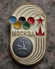 1980 Moscow Russian Summer Olympic Games Sailing Yachting Event Boat Pin Badge