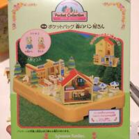 Sylvanian Families Forest Big House Pocket Bag Vintage Calico Critters Epoch