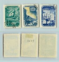 Russia USSR 1958 SC 2089-2091 Z 2088-2090 used . rtb909
