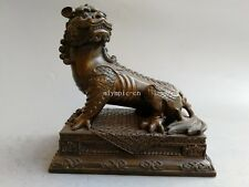 9'' Fine bronze carved auspicious animal plutus treasure Dragon kylin unicorn
